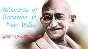 Relevance of Gandhism in New India